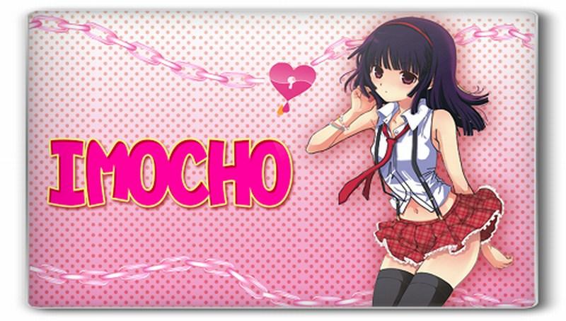 В последнее время моя сестрёнка странно себя ведёт, но... / ImoCho категория ~ аниме 2014 года