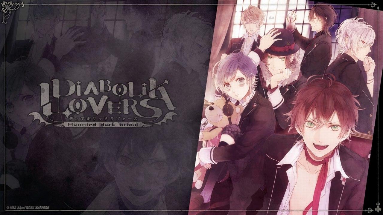 Дьявольские возлюбленные / Diabolik Lovers / Возлюбленные дьявола